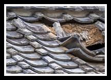 瓦屋根のズレ